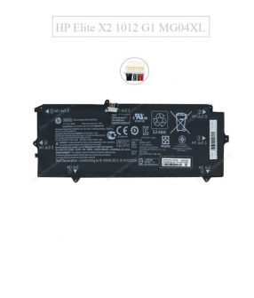 Pin HP Elite X2 1012 G1 MG04XL